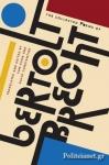 (H/B) THE COLLECTED POEMS OF BERTOLT BRECHT
