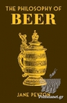 (H/B) THE PHILOSHOPY OF BEER