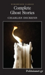 (P/B) COMPLETE GHOST STORIES