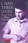 I HAD THREE LIVES SELECTED POEMS OF MIKIS THEODORAKIS
