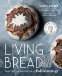 (H/B) LIVING BREAD