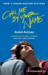 (P/B) CALL ME BY YOUR NAME