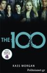 (P/B) THE 100