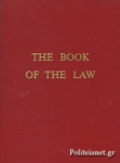 (P/B) THE BOOK OF THE LAW