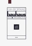 BAUHAUS (ΧΑΡΤΟΔΕΤΗ ΕΚΔΟΣΗ)