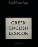 (H/B) GREEK-ENGLISH LEXICON