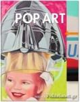 (H/B) POP ART