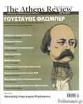 THE ATHENS REVIEW OF BOOKS, ΤΕΥΧΟΣ 113, ΙΑΝΟΥΑΡΙΟΣ 2020