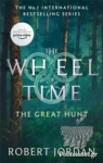 (P/B) THE GREAT HUNT