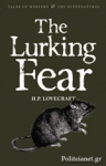 (P/B) THE LURKING FEAR