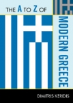 (P/B) THE A TO Z OF MODERN GREECE