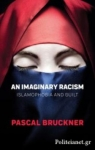(H/B) AN IMAGINARY RACISM