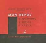 MON-REPOS