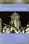 (P/B) SOCIAL SYSTEMS