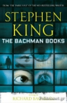(P/B) THE BACHMAN BOOKS