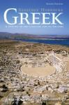 (P/B) GREEK