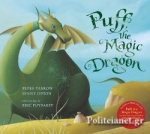 (P/B) PUFF, THE MAGIC DRAGON