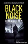 (P/B) BLACK NOISE
