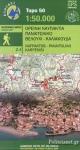 ΟΡΕΙΝΗ ΝΑΥΠΑΚΤΙΑ ΠΑΝΑΙΤΩΛΙΚΟ ΒΕΛΟΥΧΙ - ΚΑΛΙΑΚΟΥΔΑ (ΧΑΡΤΗΣ 1:50.000)
