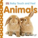 (H/B) ANIMALS