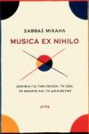 MUSICA EX NIHILO