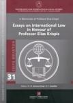 ESSAYS ON INTERNATIONAL LAW IN HONOUR OF PROFESSOR ELIAS KRISPIS