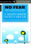 (P/B) A MIDSUMMER NIGHT'S DREAM