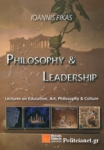 PHILOSOPHY AND LEADERSHIP