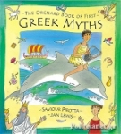 (H/B) THE ORCHARD BOOK OF FIRST GREEK MYTHS