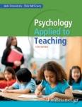(P/B) PSYCHOLOGY APPLIED TO TEACHING
