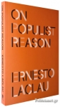 (P/B) ON POPULIST REASON