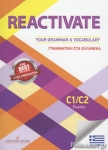 REACTIVATE YOUR GRAMMAR AND VOCABULARY C1/C2 EXAMS  (+GLOSSARY)