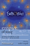 (H/B) EMPIRE OF SONG