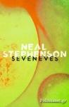 (P/B) SEVENEVES