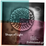 (P/B) SHAPE OF LIGHT