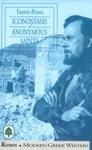 ICONOSTASIS OF ANONYMOUS SAINTS (VOLUME 3)