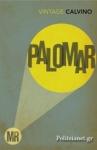 (P/B) MR PALOMAR