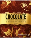 (H/B) CHOCOLATE