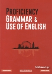 PROFICIENCY GRAMMAR AND USE OF ENGLISH