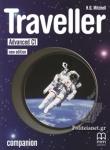TRAVELLER C1 ADVANCED