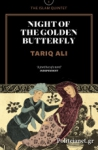 (P/B) NIGHT OF THE GOLDEN BUTTERFLY