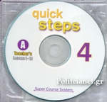 2CD - QUICK STEPS 4
