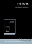 (P/B) THE BOOK