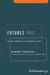 (P/B) FUTURES PAST