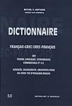 DICTIONNAIRE FRANCAIS - GREC, GREC - FRANCAIS