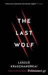 (P/B) THE LAST WOLF