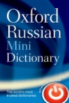 (P/B) OXFORD RUSSIAN MINI DICTIONARY