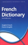 (P/B) FRENCH DICTIONARY