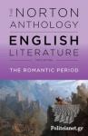 (P/B) THE NORTON ANTHOLOGY OF ENGLISH LITERATURE (VOLUME D)