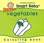 VEGETABLES - SMART BABY COLOURING BOOK